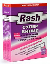 "Rash ""Супер Винил"", 180 гр."