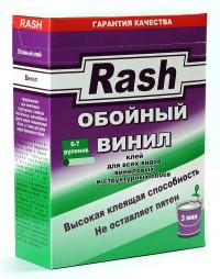 """Rash """"Винил"""", 200 гр."""