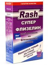 """Rash """"Супер Флизелин"""", 250 гр."""