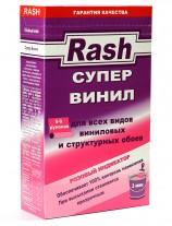 "Rash ""Супер Винил"", 300 гр."